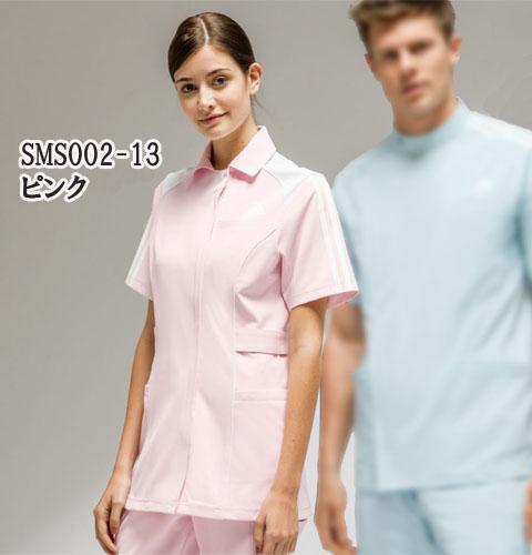 SMS002 adidas アディダス レディスジャケット(KAZEN)[白衣 ドクター 医師 ナースウェア 看護師 介護 女性用 病院 医院 ホワイト ピンク サックス ネイビー]