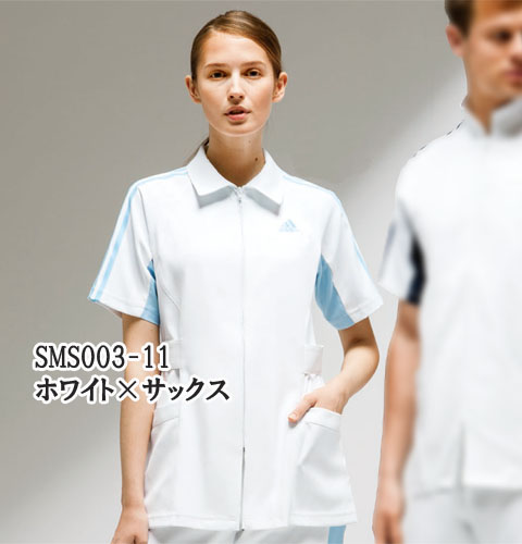 SMS003 adidas アディダス レディスジャケット(KAZEN)[白衣 ドクター 医師 ナースウェア 看護師 介護 女性用 病院 医院 ホワイト ピンク サックス ネイビー]