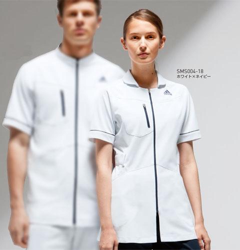 SMS004 adidas アディダス レディスジャケット(KAZEN)[白衣 ドクター 医師 ナースウェア 看護師 介護 女性用 病院 医院 ホワイト]
