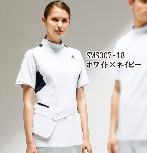 SMS007 adidas アディダス レディスジャケット(KAZEN)[白衣 ドクター 医師 ナースウェア 看護師 介護 女性用 病院 医院 ホワイト ピンク ネイビー]