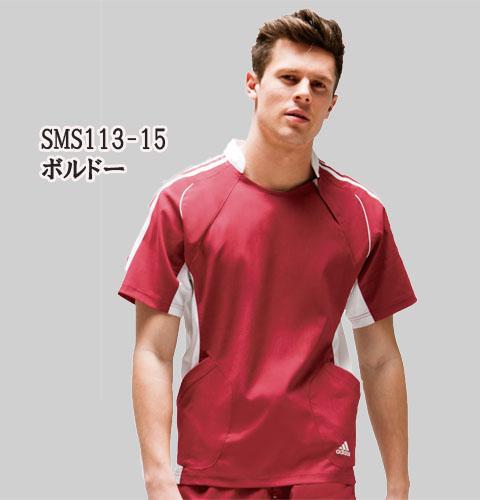 SMS113 adidas アディダス メンズスクラブ(KAZEN)[白衣 ドクター 医師 ナースウェア 看護師 介護 男性用 病院 医院 モカ茶 グリーン ボルドー  ネイビー]