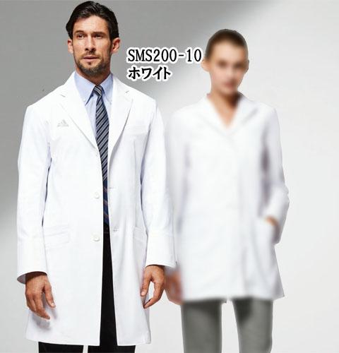 SMS200 adidas アディダス メンズドクターコート(KAZEN)[診察衣 白衣 ドクター 医師 ナースウェア 看護師 介護 男性用 病院 医院 ホワイト]