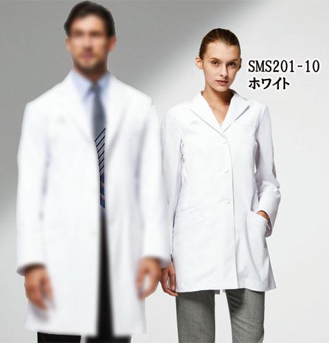 SMS201 adidas アディダス レディスドクターコート(KAZEN)[診察衣 白衣 ドクター 医師 ナースウェア 看護師 介護 女性用 病院 医院 ホワイト]