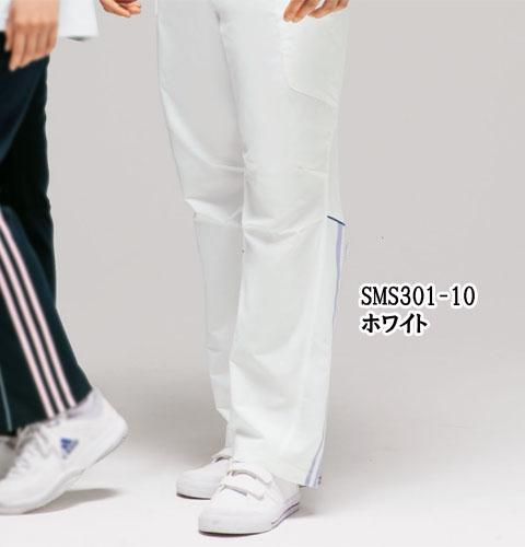 SMS301 adidas アディダス メンズパンツ(KAZEN)[白衣 ドクター 医師 ナースウェア 看護師 介護 男性用 病院 医院 ホワイト グレー ネイビー]