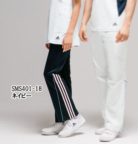SMS401 adidas アディダス レディスパンツ(KAZEN)[白衣 ドクター 医師 ナースウェア 看護師 介護 女性用 病院 医院 ホワイト ピンク サックス グレー ネイビー]