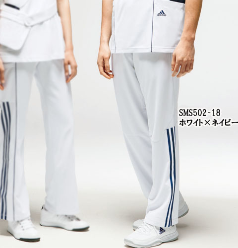 SMS502 adidas アディダス メンズパンツ(KAZEN)[白衣 ドクター 医師 ナースウェア 看護師 介護 男性用 病院 医院 ホワイト サックス ネイビー]