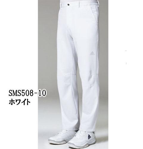 SMS508 adidas アディダス メンズパンツ(KAZEN)[白衣 ドクター 医師 ナースウェア 看護師 介護 男性用 病院 医院 ホワイト ネイビー]