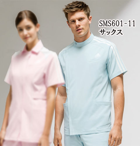 SMS601 adidas アディダス メンズジャケット(KAZEN)[白衣 ドクター 医師 ナースウェア 看護師 介護 男性用 病院 医院 ホワイト サックス グレー ネイビー]