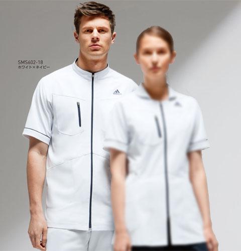 SMS602 adidas アディダス メンズジャケット(KAZEN)[白衣 ドクター 医師 ナースウェア 看護師 介護 男性用 病院 医院 ホワイト]