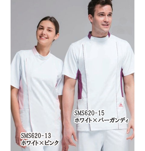 SMS620 adidas アディダス ジャケット(男女兼用)(KAZEN)[白衣 ドクター 医師 ナースウェア 看護師 介護 男性用 女性用 病院 医院 ホワイト サックス  バーガンディ  ピンク]