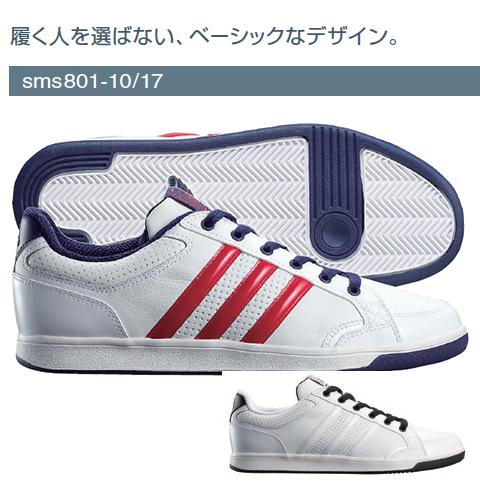 sms801 アディダス adidas 履く人を選ばない、ベーシックなデザイン メディカルシューズ