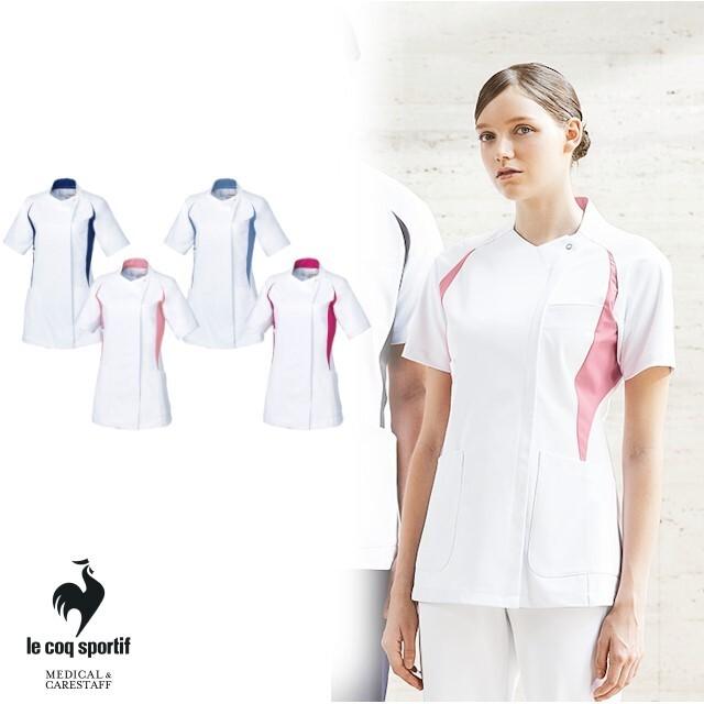 UQW1052 ルコックスポルティフ lecoqsportif ナースウェア レディス ジャケット 女性用 医療用 看護師 ナース 透けにくい ストレッチ 吸汗速乾 工業洗濯 接触冷感 白衣 女子 ナースウェア