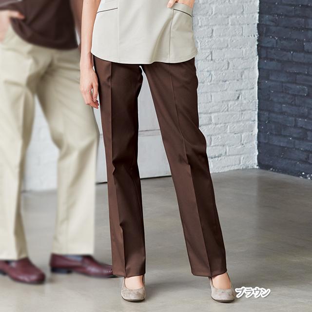 YS2978 ナガイレーベン 女性用 パンツ