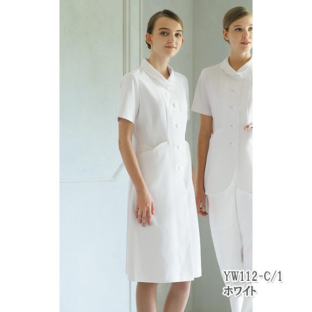 YW112 KAZENカゼン ワンピース 渡辺雪三郎 Yukisaburo Watanabe 医療 白衣 看護師 ナース  半袖