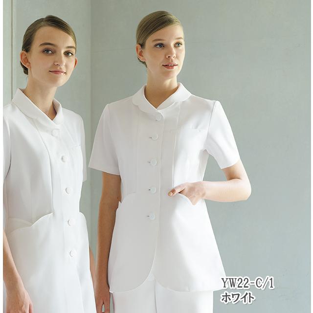 YW22 KAZENカゼン レディスジャケット 渡辺雪三郎 Yukisaburo Watanabe 医療 白衣 看護師 ナース 上衣 半袖