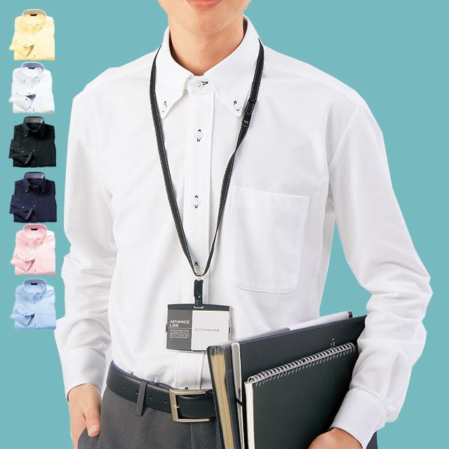zk2711 男女兼用 ニットシャツ 長袖 ノーアイロン すっきりシルエット モンブラン製品