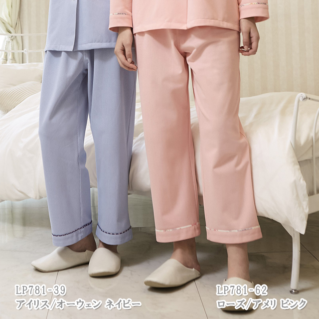 lp781 ローラアシュレイ 患者衣 パンツ 男女兼用 モンブラン製品