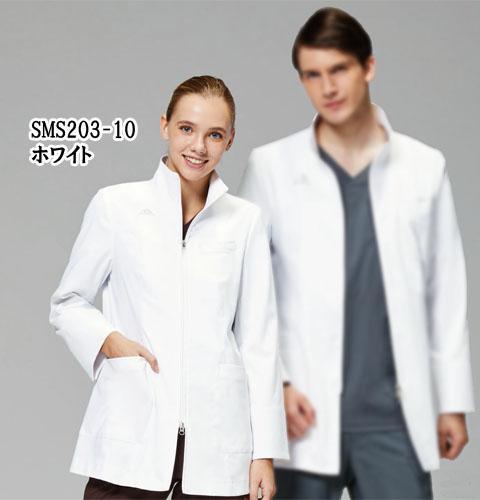 SMS203 adidas アディダス レディスドクターハーフコート(KAZEN)[スタンドカラー ダブルジップ 診察衣 白衣 ドクター 医師 ナースウェア 看護師 介護 女性用 病院 医院 ホワイト]