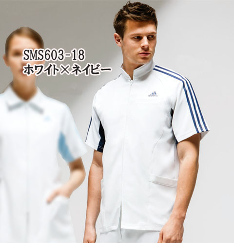 SMS603 adidas アディダス メンズジャケット(KAZEN)[白衣 ドクター 医師 ナースウェア 看護師 介護 男性用 病院 医院 ホワイト サックス グレー ネイビー]