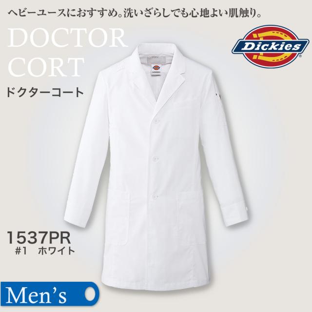 【Dickies】メンズシングルコート 1537PR-1【FOLK】