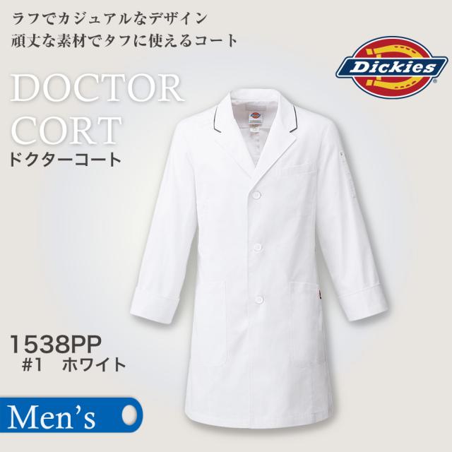 【Dickies】メンズシングルコート 1538PP-1【FOLK】