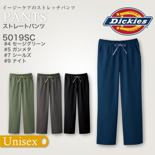【Dickies】男女兼用ストレートパンツ  5019SC[フォーク]