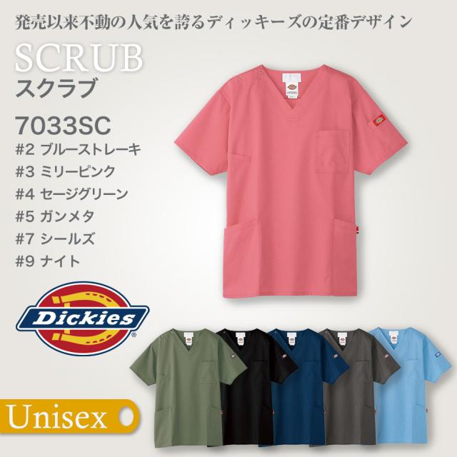 【Dickies】男女兼用 スクラブ 7033SC【FOLK】