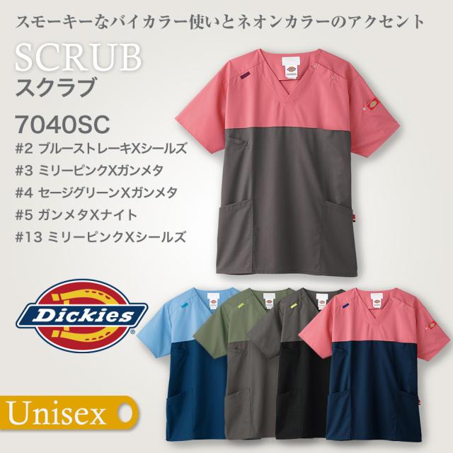 【Dickies】男女兼用 バイカラースクラブ 7040SC【FOLK】