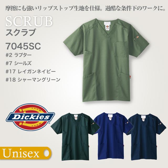 【Dickies】男女兼用リップストップ スクラブ 7045SC【FOLK】