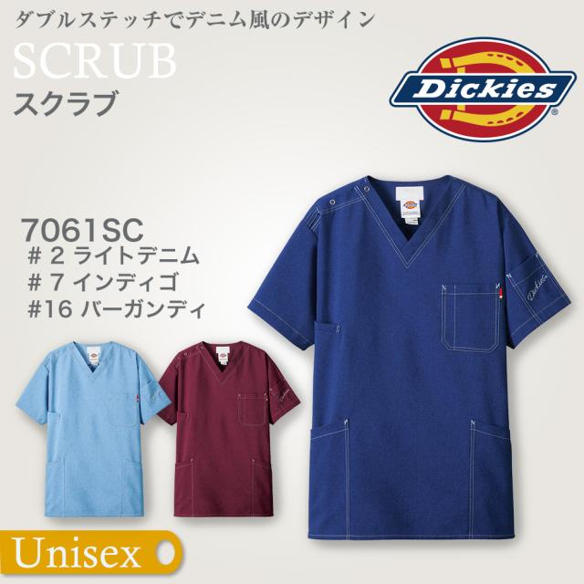 【Dickies】男女兼用 デニム風 スクラブ 7061SC【FOLK】