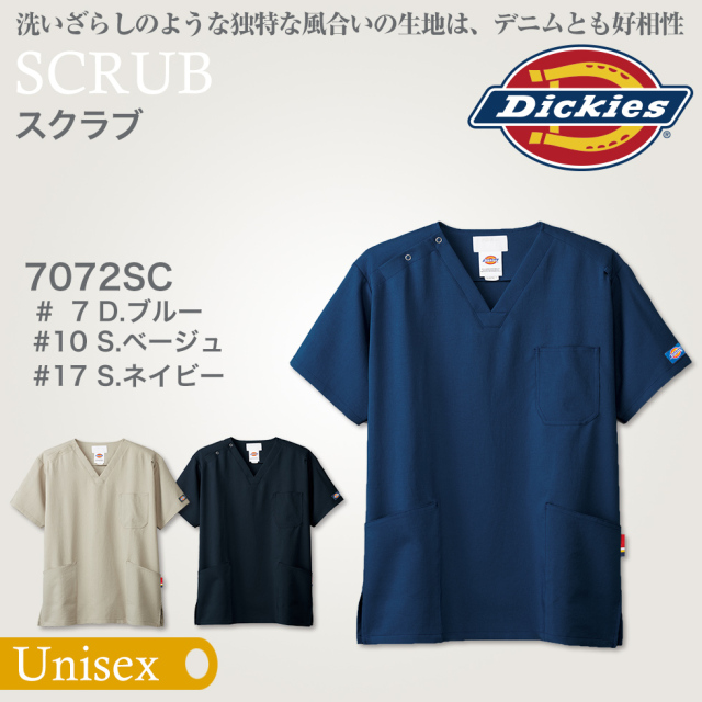 【Dickies】男女兼用 スクラブ 7072SC【FOLK】