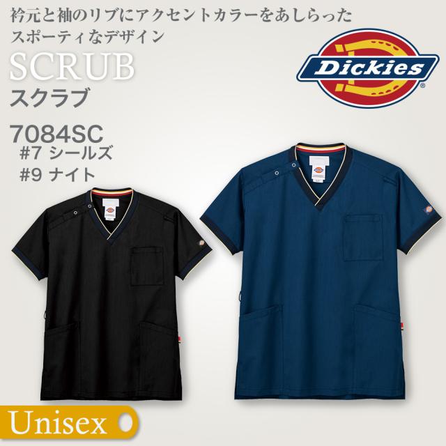 【Dickies】男女兼用 リブ付きスクラブ 7084SC【FOLK】