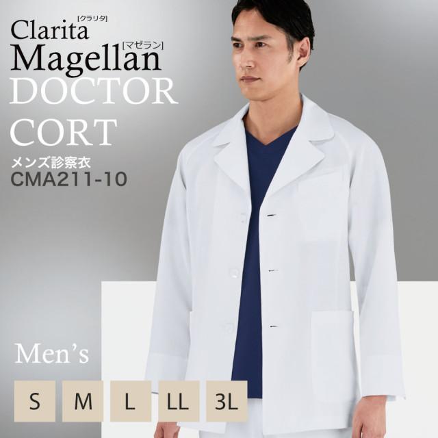 CMA211-10.JPG