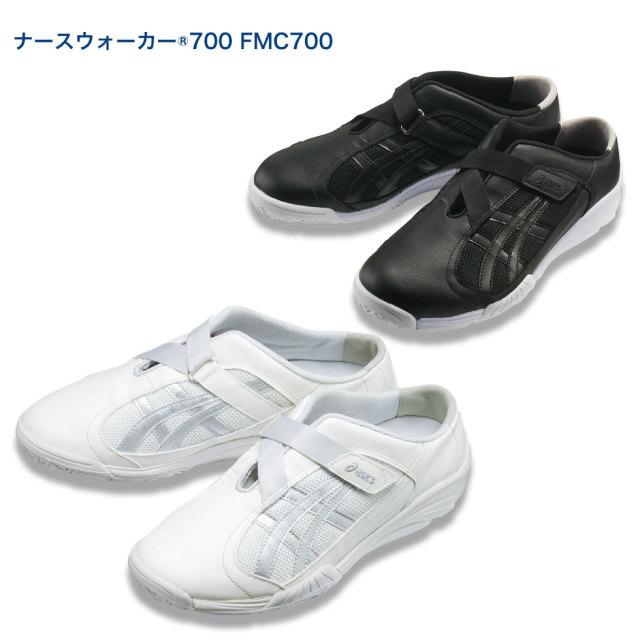 FMC700_01.jpg