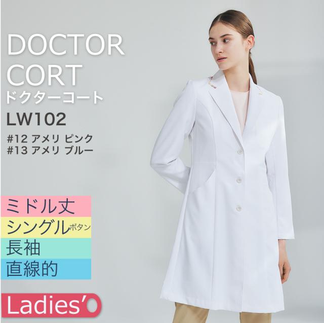 【ローラ アシュレイ】レディスドクターコート(長袖)LW102 シングル 【LAURA ASHULEY】