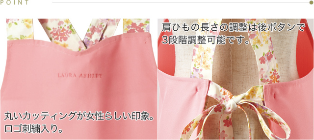 LW502丸いカッティングが女性らしい印象。ロゴ刺繍入り。肩ひもの長さは後ボタンで3段階調整可能です。