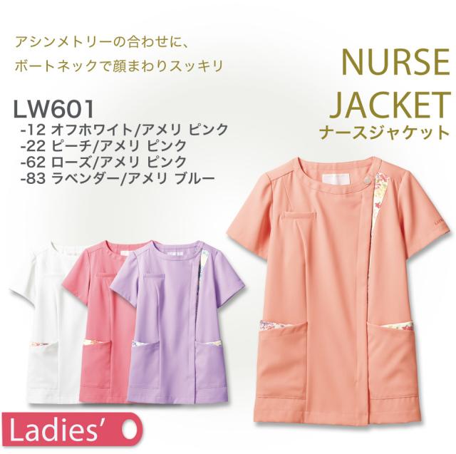 【ローラ アシュレイ】ナースジャケット(半袖) LW601 【LAURA ASHULEY】