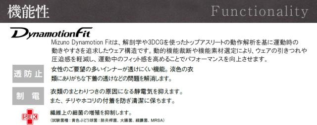 MZ0057_03.JPG