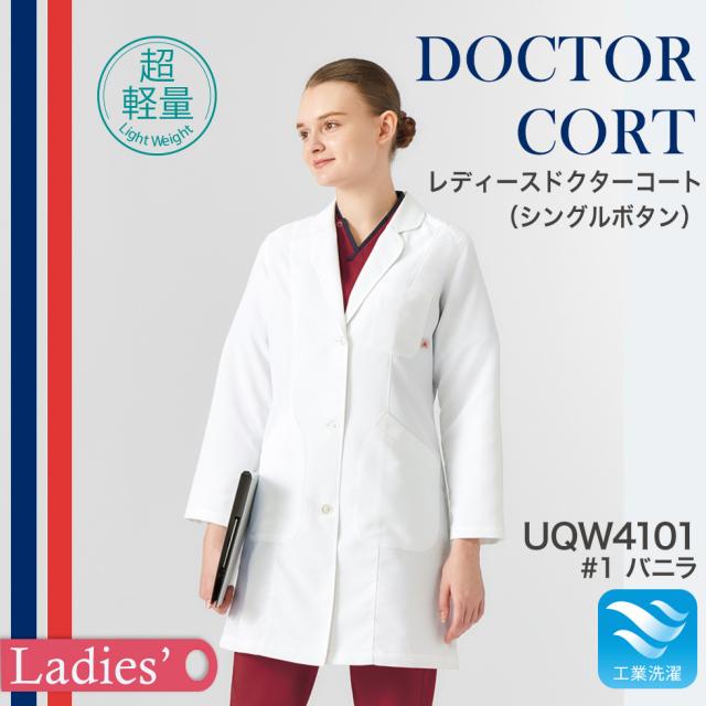 【le coq sportif】レディースドクターコート(シングル・ラグラン)UQW4101-1【ルコック スポルティフ】