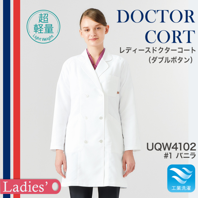 【le coq sportif】レディースドクターコート(ダブル・ラグラン)UQW4102-1【ルコック スポルティフ】