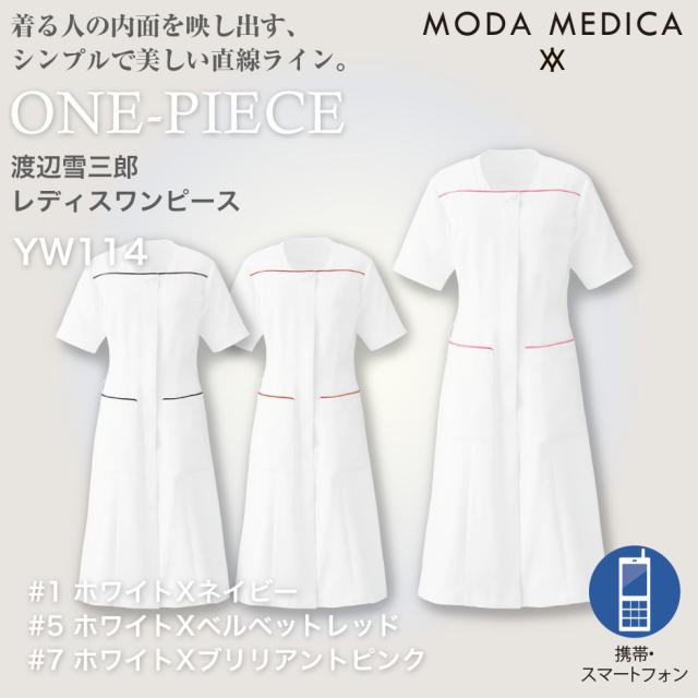 【渡辺雪三郎】YW144 レディスワンピース【MODE MEDICA】 KAZEN