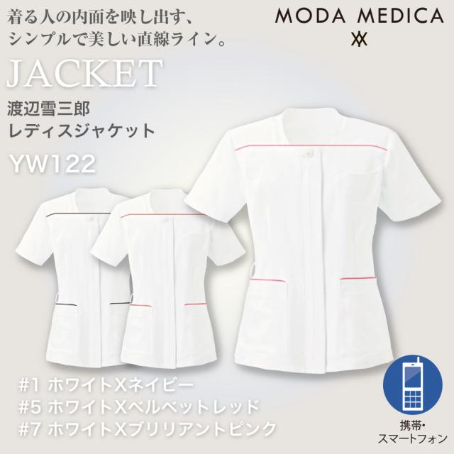 【渡辺雪三郎】YW122 レディスジャケット【MODE MEDICA】 KAZEN
