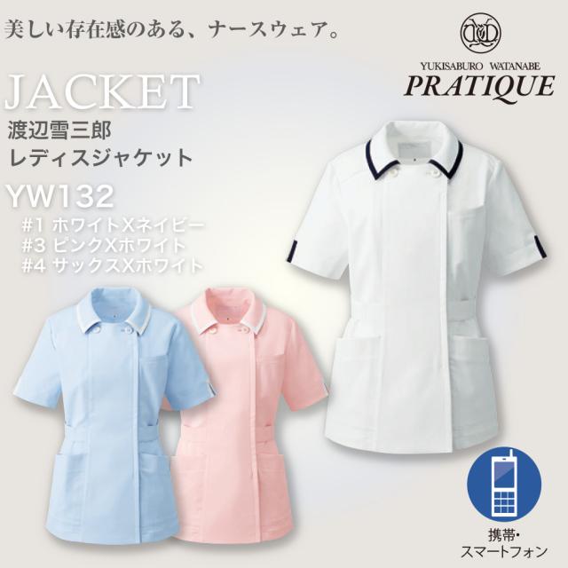 【渡辺雪三郎】YW132 レディスジャケット 半袖【PRATIQUE】 KAZEN