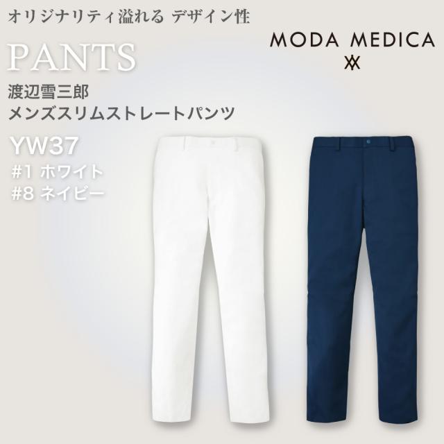 【渡辺雪三郎】YW37 メンズスリムストレートパンツ ホワイト/ネイビー【MODE MEDICA】 KAZEN