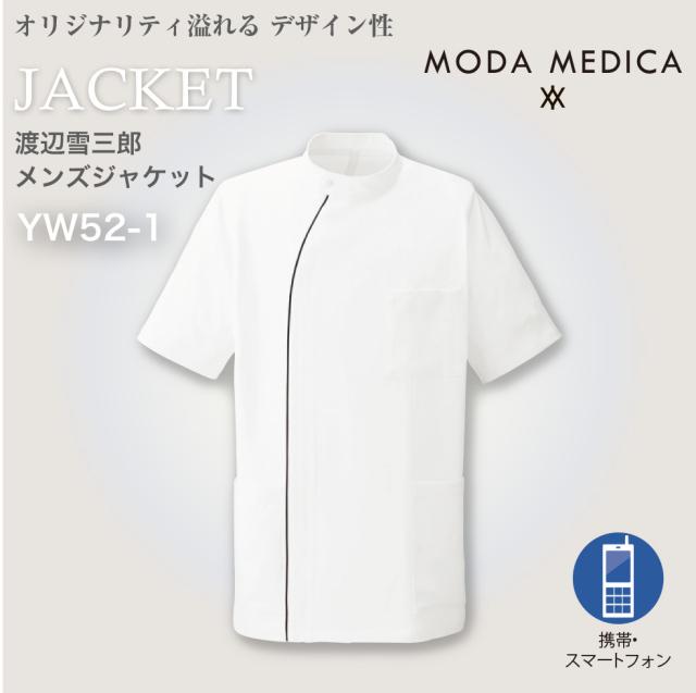 【渡辺雪三郎】YW52-1 メンズジャケット ホワイト【MODE MEDICA】 KAZEN