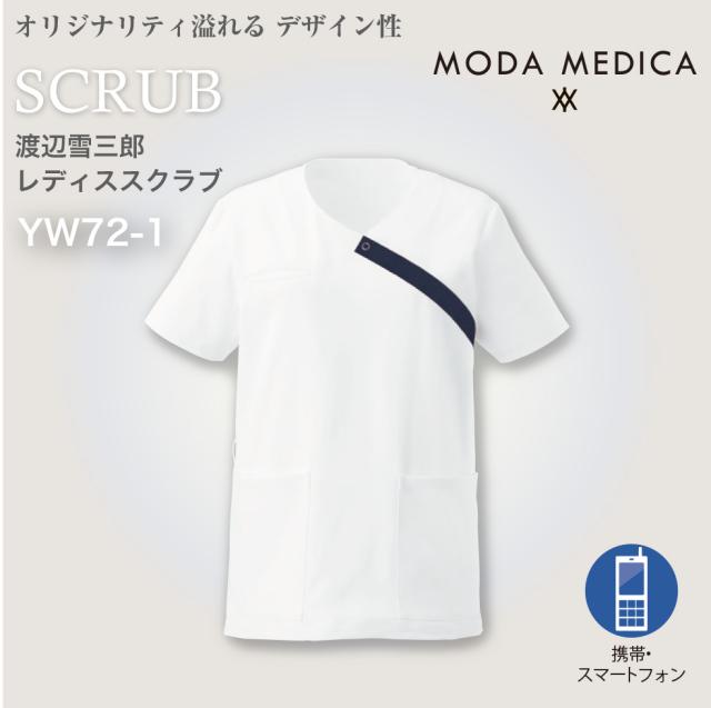 【渡辺雪三郎】YW72-1 レディススクラブ ホワイト【MODE MEDICA】 KAZEN