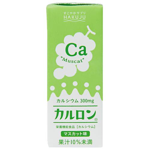 カルロン マスカット味 200ml×24本