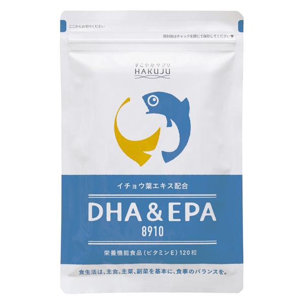 DHA&EPA8910 120粒