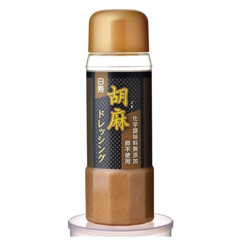 白寿胡麻ドレッシング 200ml