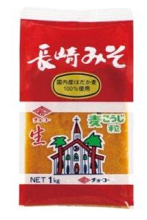 チョーコー長崎麦味噌 1kg